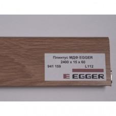 Egger L112 Ясень кремовый